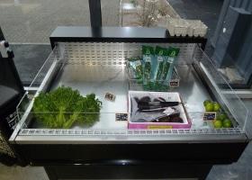 Jardinerie et Horticulture - meubles froid