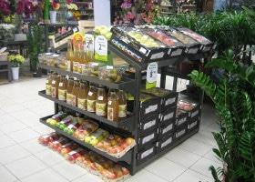 Jardinerie et Horticulture - présentoirs f&l